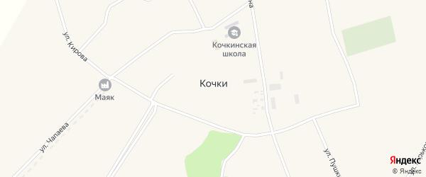 Октябрьская улица на карте села Кочки с номерами домов