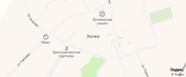 Улица Фрунзе на карте села Кочки с номерами домов