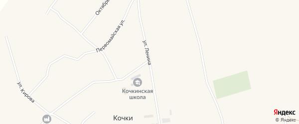 Улица Ленина на карте села Кочки с номерами домов