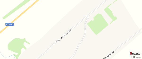 Партизанская улица на карте Приборового села с номерами домов