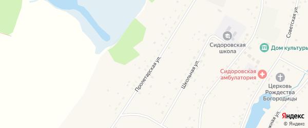 Пролетарская улица на карте села Сидоровка с номерами домов
