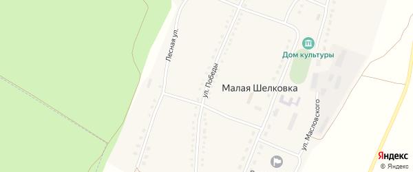 Улица Победы на карте села Малой Шелковки с номерами домов
