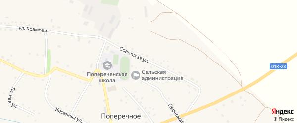 Советская улица на карте Поперечного села с номерами домов
