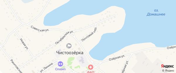 Почтовый переулок на карте села Чистоозерки с номерами домов