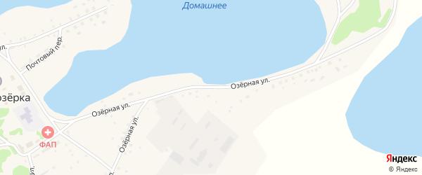 Озёрная улица на карте села Чистоозерки с номерами домов