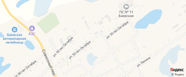Улица 50 лет Октября на карте села Баево с номерами домов