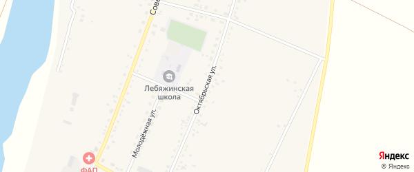 Октябрьская улица на карте села Лебяжьего с номерами домов