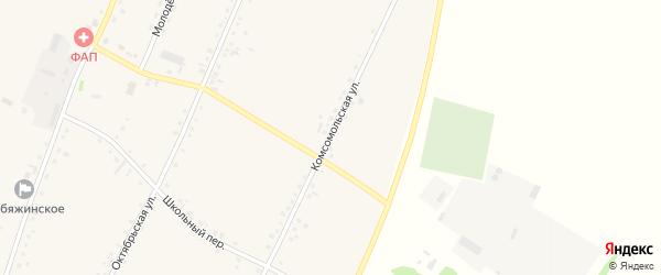 Комсомольская улица на карте села Лебяжьего с номерами домов