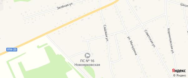 Улица Подстанция на карте села Новоярки с номерами домов
