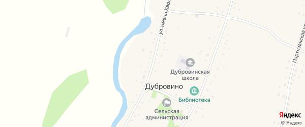 Улица им Карла Маркса на карте села Дубровино с номерами домов