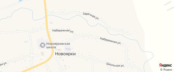 Набережная улица на карте села Новоярки с номерами домов