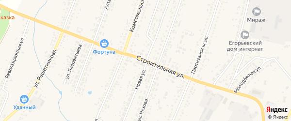 Строительная улица на карте Новоегорьевского села с номерами домов