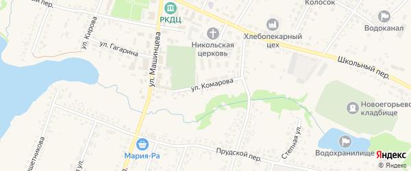 Улица Комарова на карте Новоегорьевского села с номерами домов