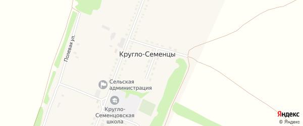 Молодежная улица на карте села Кругло-Семенцы с номерами домов