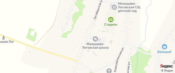 Октябрьская улица на карте села Малышева Лога с номерами домов