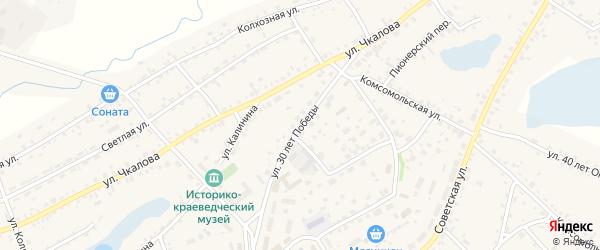 Улица 30 лет Победы на карте села Завьялово с номерами домов