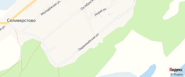 Первомайская улица на карте села Селиверстово с номерами домов