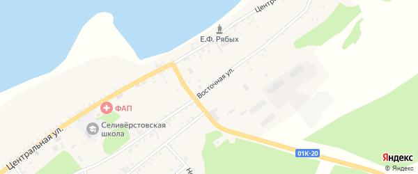 Восточная улица на карте села Селиверстово с номерами домов