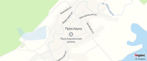 Карта села Прослаухи в Алтайском крае с улицами и номерами домов