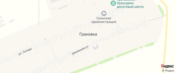 Улица Титова на карте села Грановки с номерами домов