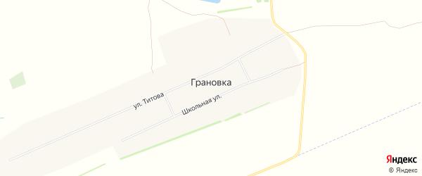 Карта села Грановки в Алтайском крае с улицами и номерами домов