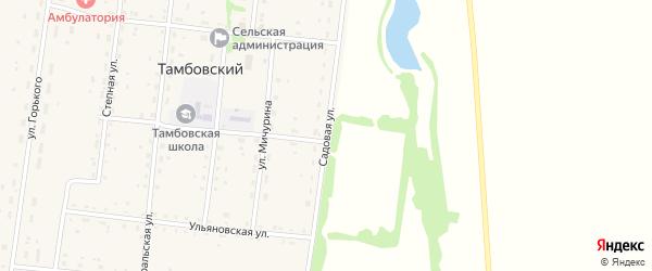 Садовая улица на карте Тамбовского поселка с номерами домов