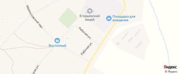 Рабочая улица на карте села Сросты с номерами домов