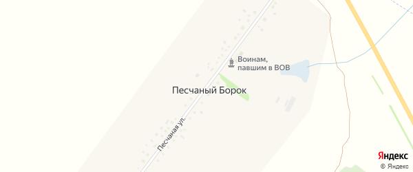 Песчаная улица на карте поселка Песчаного Борка с номерами домов