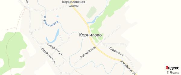 Карта села Корнилово в Алтайском крае с улицами и номерами домов