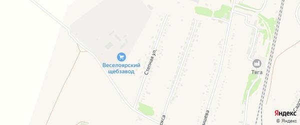 Степная улица на карте села Веселоярска с номерами домов