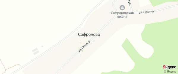 Улица Ленина на карте села Сафроново с номерами домов