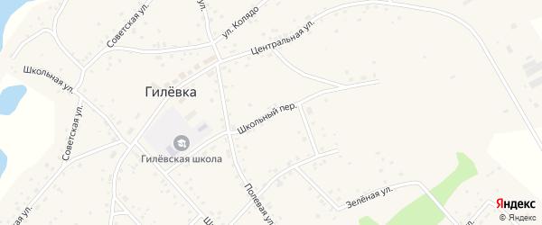 Школьный переулок на карте села Гилевки с номерами домов