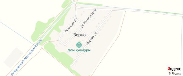Мирная улица на карте поселка Зерно с номерами домов
