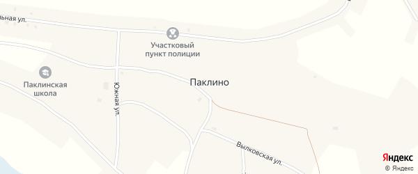 Центральная улица на карте села Паклино с номерами домов