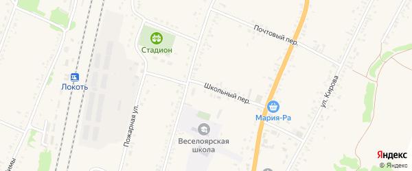 Школьный переулок на карте села Веселоярска с номерами домов