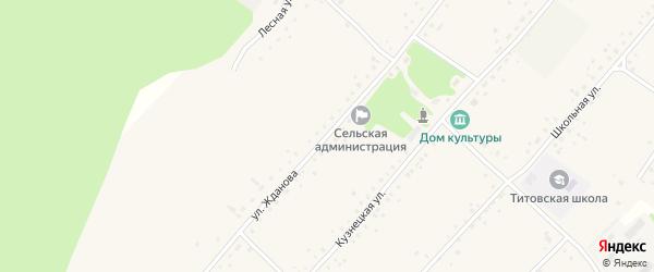 Улица Жданова на карте села Титовки с номерами домов