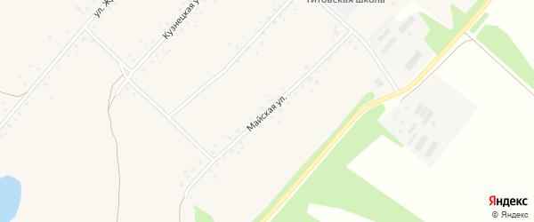 Майская улица на карте села Титовки с номерами домов