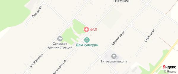 Кузнецкая улица на карте села Титовки с номерами домов