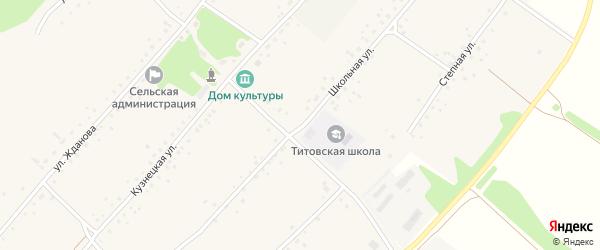 Школьная улица на карте села Титовки с номерами домов