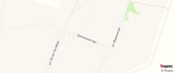 Школьный переулок на карте Новенького села с номерами домов