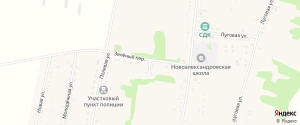 Зеленый переулок на карте села Новоалександровки с номерами домов