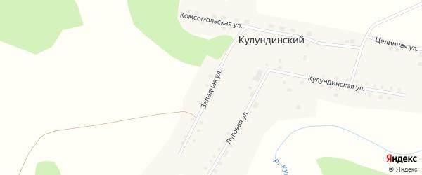 Западная улица на карте Кулундинского поселка с номерами домов