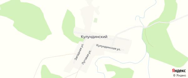 Карта Кулундинского поселка в Алтайском крае с улицами и номерами домов