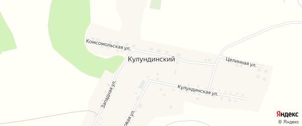 Комсомольская улица на карте Кулундинского поселка с номерами домов