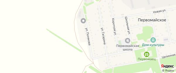 Улица Полякова на карте Первомайского села с номерами домов