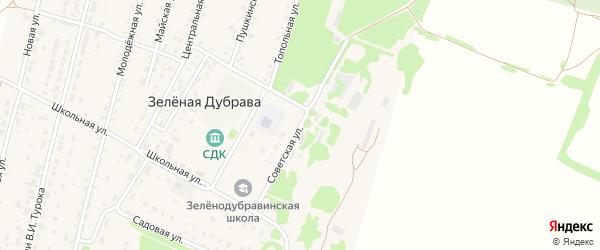 Советская улица на карте поселка Зеленой Дубравы с номерами домов