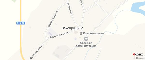 Воронежская улица на карте села Заковряшино с номерами домов