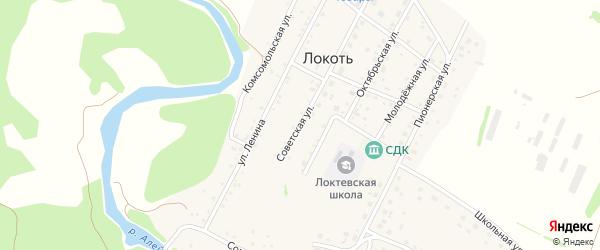 Советская улица на карте села Локтя с номерами домов