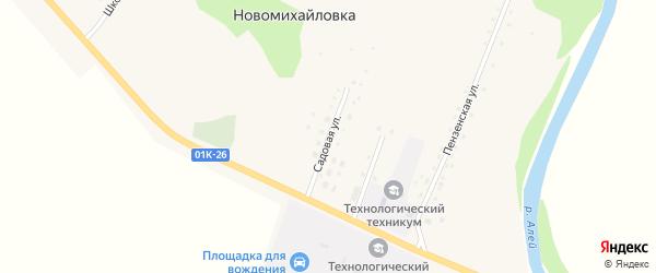 Садовая улица на карте села Новомихайловки с номерами домов