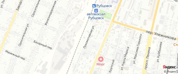 Локомотивная улица на карте Рубцовска с номерами домов